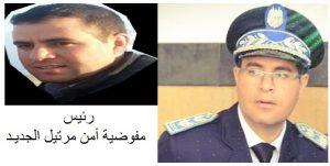 نتيجة بحث الصور عن شرطة مرتيل